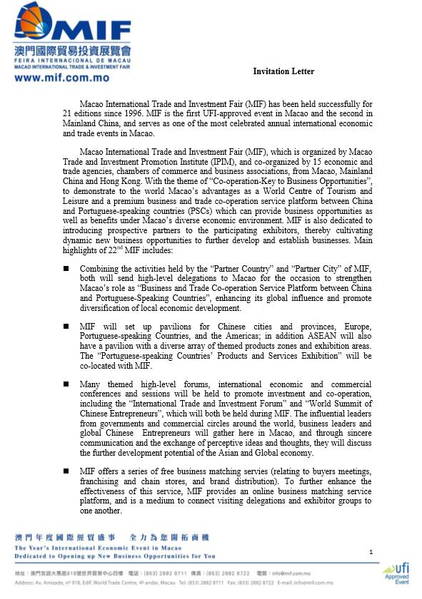 E invitation 22nd macao international trade and investment fair mif e invitation stopboris Choice Image